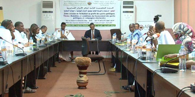 دورة تكوينية لصالح الأحزاب السياسية  15/05/2016