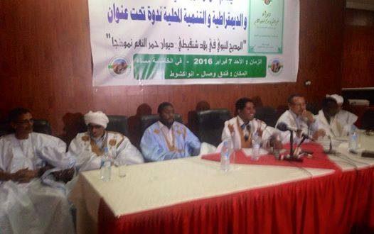 ندوة حول المديح النبوي في موريتانبا 07/02/2016